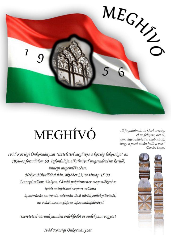 meghivo-2016